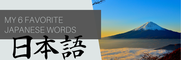 6 Japanese Words to Propel Your Poker Journey | Podcast Episode #287
